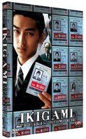 Ikigami - Le film