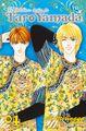 Le fabuleux destin de Taro Yamada v4