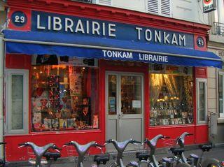 La boutique Tonkam ferme ses portes
