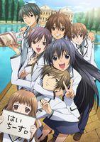 L'anime adapté du manga S.A