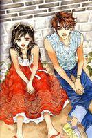 Shin & Chae