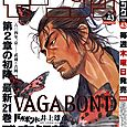 Couverture Morning Vagabond