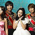 Goong, le drama