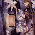 Ritsu & Tsukasa - Le Cortège des 100 Demons